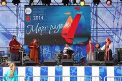 Mowa rosyjską ludową orkiestrą zespołu inconnu Obrazy Royalty Free
