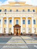 Moyka河的尤苏波夫宫殿在圣彼德堡 库存照片