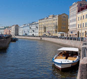 Moyka River, Saint Petersburg. Russia Royalty Free Stock Photo