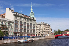 Moyka River in Saint Petersburg, Russia Stock Image