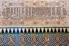 Mozaïek bij het Alhambra paleis in Granada Stock Afbeeldingen