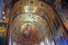 Mozaïeken binnen de Kerk van de Verlosser op Gemorste B Royalty-vrije Stock Afbeeldingen