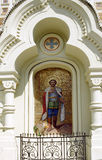 Mozaic of Alexander Nevsky Cathedral, Crimea Stock Image