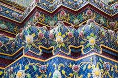 mozaika zdjęcie royalty free