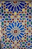 mozaika arabska Obraz Royalty Free