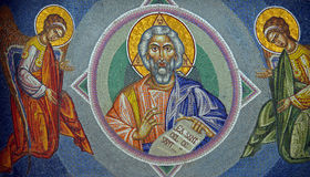 Mozaika St Menas (wschodni St Christopher) Obraz Stock