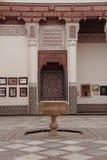 Mozaiki fontanny arab obraz royalty free