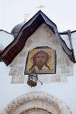 Mozaiki ikona jezus chrystus i architektoniczny wystrój Pokrovsky Zdjęcie Stock