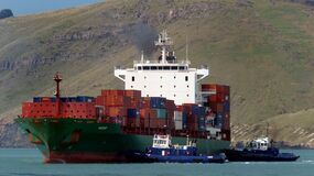 Mozart. Container Ship. Stock Photos