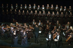 Mozart's Requiem. DNEPROPETROVSK, UKRAINE - NOVEMBER 23: Members of the Choir and Symphonic Orchestra of the State Opera and Ballet Theatre perform Mozart's Stock Images
