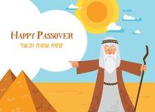 Mozes van Paschaverhaal en de piramidelandschap van Egypte U kunt ontwerp van groetkaarten, uitnodigingen, seizoengebonden kaarte Stock Afbeeldingen