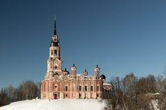 Mozhaisk克里姆林宫 诺沃Nikolsky大教堂在冬天 免版税库存图片