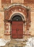 Mozhaisk克里姆林宫 诺沃Nikolsky大教堂在冬天 免版税库存照片