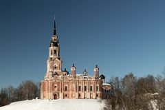 Mozhaisk Kremlin Novo-Nikolsky katedra w zimie Obrazy Royalty Free