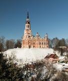 Mozhaisk Kremlin Novo-Nikolsky katedra w zimie Zdjęcie Royalty Free