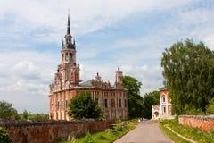 Mozhaysk Cathedral Stock Photos