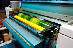 Máquina de impresión en offset Fotos de archivo