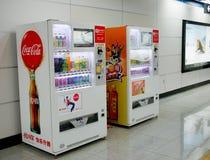 Máquina de Vending Fotos de Stock Royalty Free