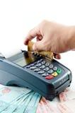 Máquina del pago Fotografía de archivo libre de regalías