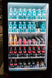 Máquina expendedora china Fotos de archivo libres de regalías