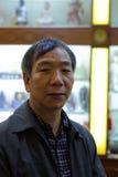 Mr huang zhenhui Royalty Free Stock Image
