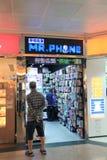 Mr phone shop in hong kong Stock Photos