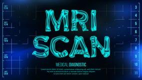 MRI扫描横幅传染媒介 背景图表眼睛医疗验光师 与骨头的透明伦X-射线文本 放射学3D扫描 医疗 库存例证