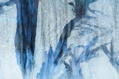 mroźny deseniowy okno tła naturalny piękny kiedy było tła można użyć tematu ilustracyjny zimy Zakończenie Obrazy Royalty Free