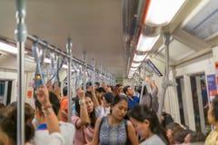 MRT υπόγειο τρένο Στοκ φωτογραφία με δικαίωμα ελεύθερης χρήσης