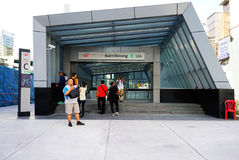 MRT Bukit Bintang stacja zdjęcia royalty free