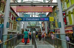 MRT Chinatown σταθμός στη Σιγκαπούρη στοκ φωτογραφία με δικαίωμα ελεύθερης χρήσης