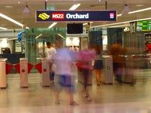MRT de la huerta Imagenes de archivo