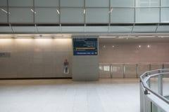MRT di Singapore Fotografia Stock