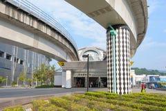 MRT Nangang station in taipei, taiwan Royalty Free Stock Photo