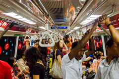 MRT serré Images stock