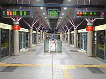 MRT Station in Tokyo at night Stock Photography