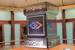 MRT subway Bangkok Thailand Royalty Free Stock Photo