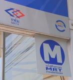 MRT subway Bangkok Thailand Stock Image