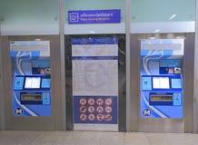MRT subway Bangkok Thailand Stock Images