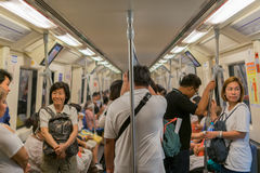 MRT subway train Stock Image