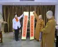 Ms huangling meet fayun abbot Stock Photo