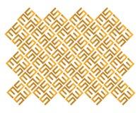 Ms Pattern Design Immagini Stock Libere da Diritti