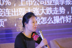 Ms ye tan answer reporters' question in amoy city, china Royalty Free Stock Photography