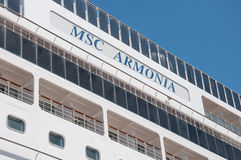 MSC Armonia cruise ship in Piraeus Stock Photos