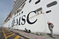 MSC - SPLENDIDA 库存照片