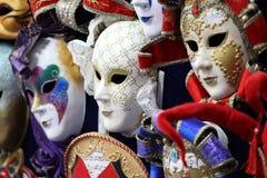 Máscara Fotos de archivo libres de regalías