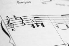 Música impresa Fotografía de archivo libre de regalías