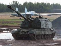 MSTA - Russische selbstangetriebene Haubitze Stockbild