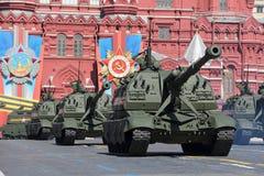 Msta-S短程高射炮 免版税图库摄影