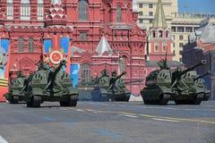 Msta-S短程高射炮 库存图片